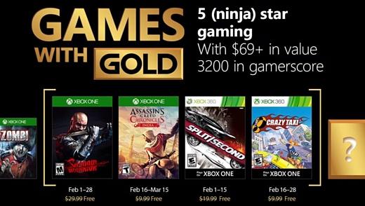 Microsoft рассказала о бесплатных играх для подписчиков Games With Gold в феврале