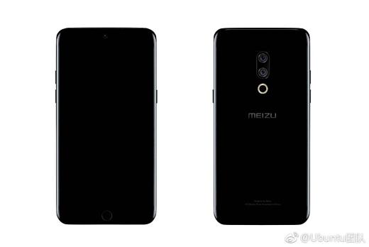 Слух: Meizu Flyme 7 UI дебютирует 24 февраля