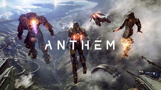 EA перенесла релиз Anthem на начало 2019