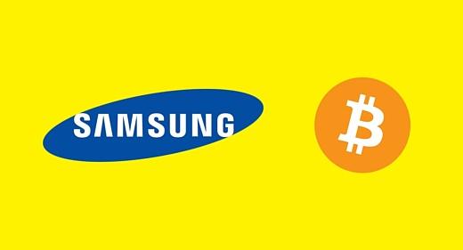 Слух: Samsung разрабатывает чипы для майнинга криптовалют