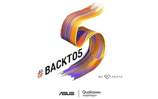 Asus анонсирует ZenFone 5 27 февраля