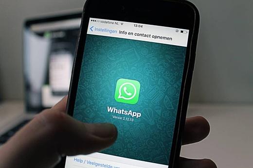 Количество активных пользователей WhatsApp достигло 1.5 млрд