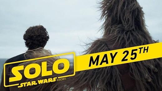 Disney показала тизер-трейлер фильма «Соло. Звёздные войны: Истории»