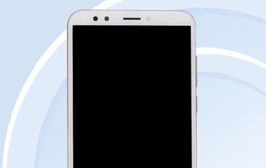 Huawei Honor 7C с четырьмя камерами появился в базе данных TENAA