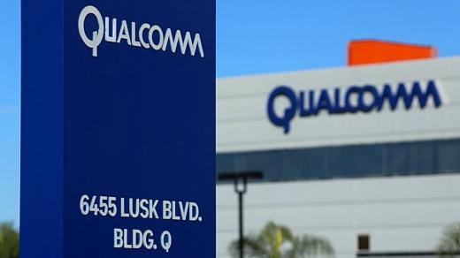 Broadcom предложила за Qualcomm $121 млрд