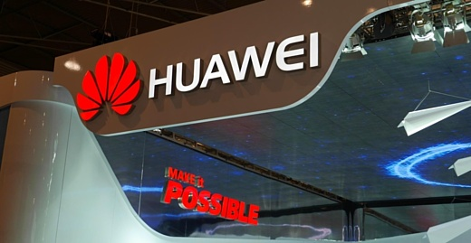 Huawei все-таки проведет презентацию на MWC