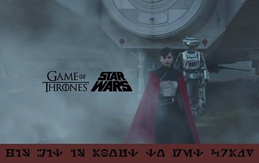 Создатели сериала «Игра престолов» займутся «Звездными войнами»