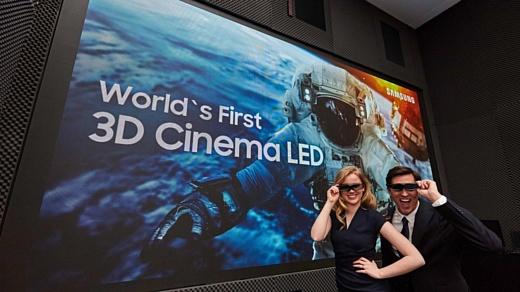 Samsung представила экран 3D Cinema LED Screen для кинотеатров