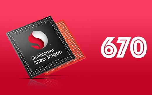 Утечка: характеристики Qualcomm Snapdragon 670
