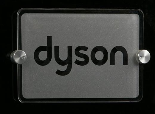 Слух: Dyson разрабатывает три электромобиля