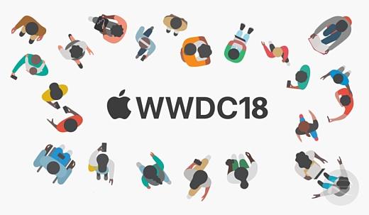 Слух: WWDC 2018 пройдет с 4 по 8 июня