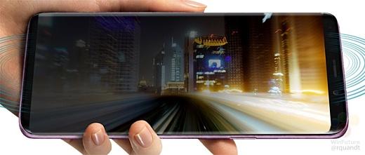Samsung Galaxy S9+ установил рекорд в тесте Geekbench