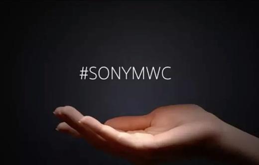 Sony опубликовала тизер своего нового смартфона