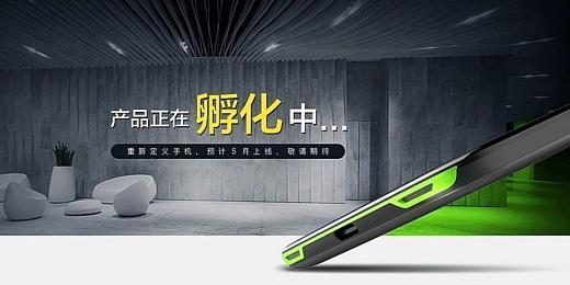 Игровой смартфон Xiaomi прошел тест AnTuTu