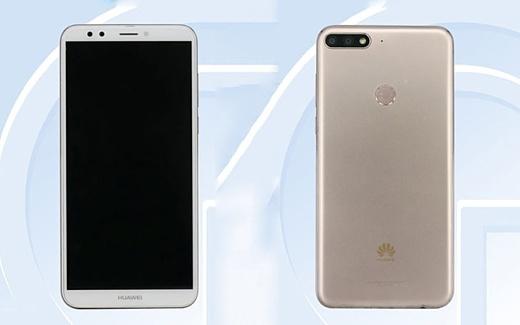 Утечка: фото и характеристики Huawei Enjoy 8