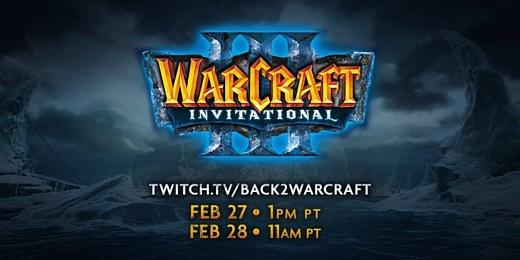 Blizzard проведет турнир по Warcraft III