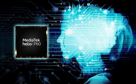 MediaTek представила чипсет Helio P60