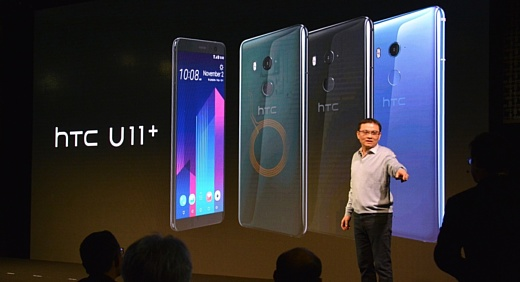 HTC объединит подразделения VR и смартфонов