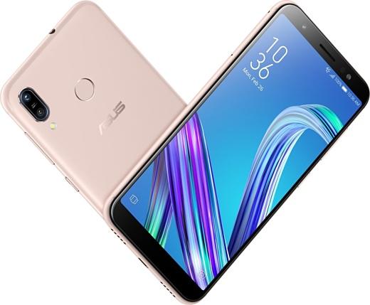 Asus представила недорогой смартфон ZenFone Max (M1)