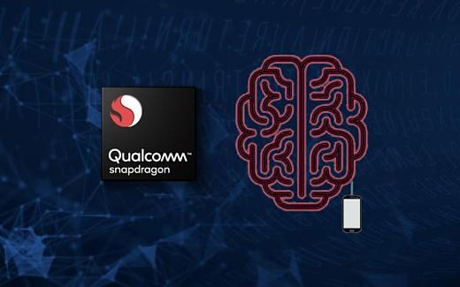 Qualcomm анонсировала чипсеты Snapdragon 700