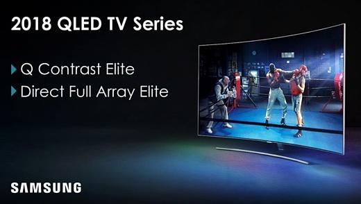 Новые QLED-телевизоры Samsung покажут 7 марта