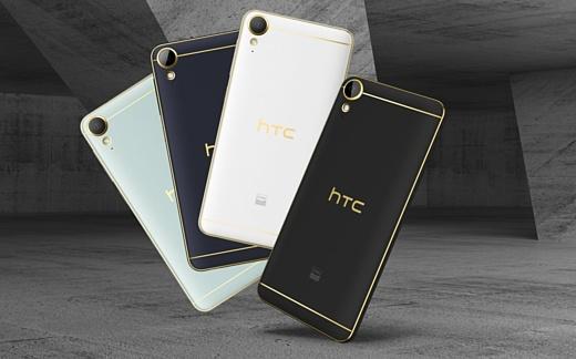 Утечка: характеристики HTC Desire 12 Plus