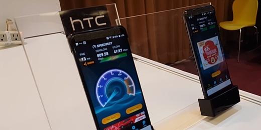 Утечка: характеристики флагманского HTC U12