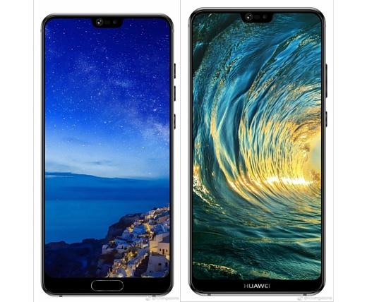 В сеть попали цены Huawei P20, P20 Pro и P20 Lite