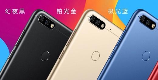 Huawei представила недорогой смартфон Honor 7C