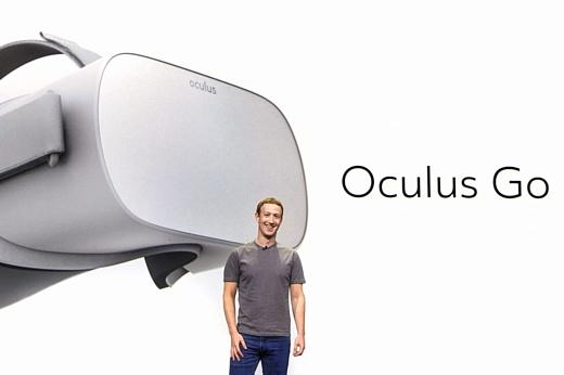 Автономный VR-шлем Oculus Go выпустят в мае