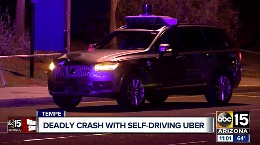 Автономная машина Uber насмерть сбила человека