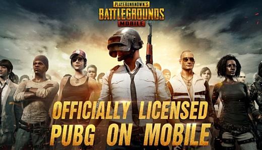 PlayerUnknown's Battlegrounds выпустили на смартфонах