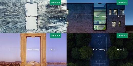 Утечка: характеристики Oppo F7