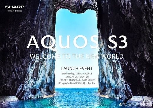 Sharp анонсирует новый смартфон Aquos S3 28 марта
