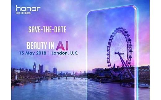 15 мая Huawei представит смартфон Honor 10