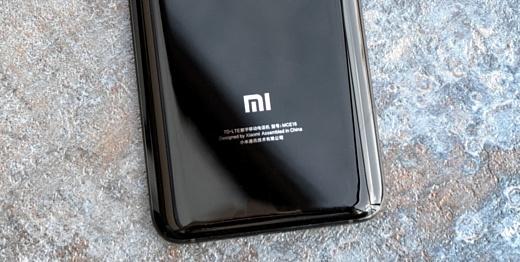 Xiaomi Mi 7 оснастят дактилоскопическим датчиком нового типа
