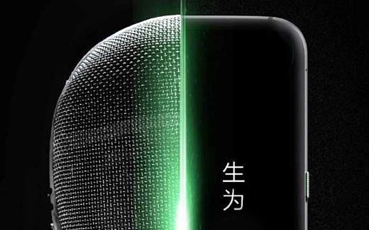 Xiaomi показала первый тизер геймерского смартфона Black Shark