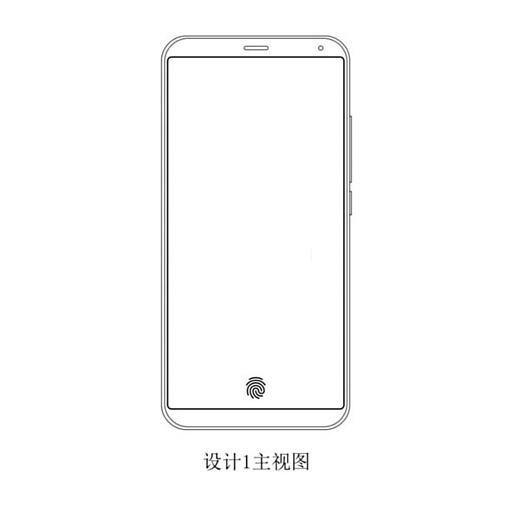 Meizu получила патент на сканер отпечатков пальцев под стеклом дисплея