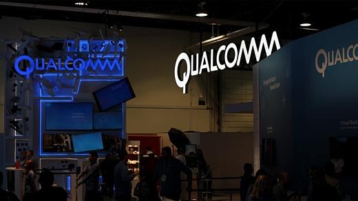 Qualcomm уволит 1500 сотрудников