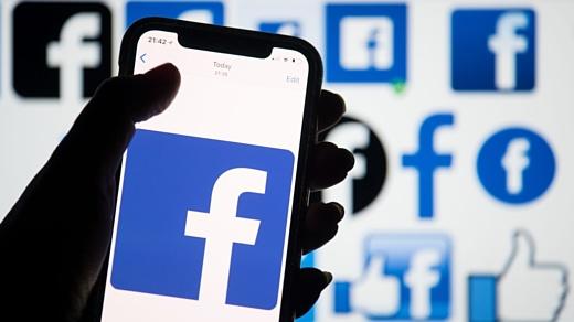 Facebook может начать разработку собственных электронных чипов