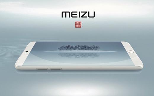 Meizu анонсировала смартфоны 15, 15 Plus и M15