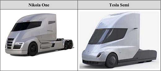 На Tesla подали в суд из-за дизайна ее электрического грузовика
