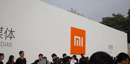 Xiaomi подала заявку на проведение IPO в Гонконге