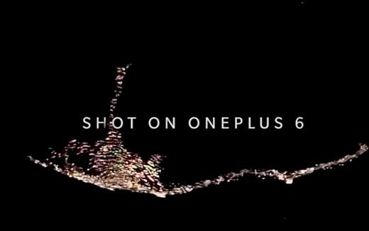 OnePlus показала тизер скоростной камеры нового смартфона