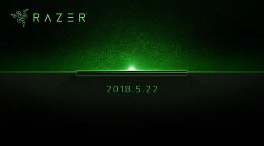 22 мая Razer представит новый смартфон