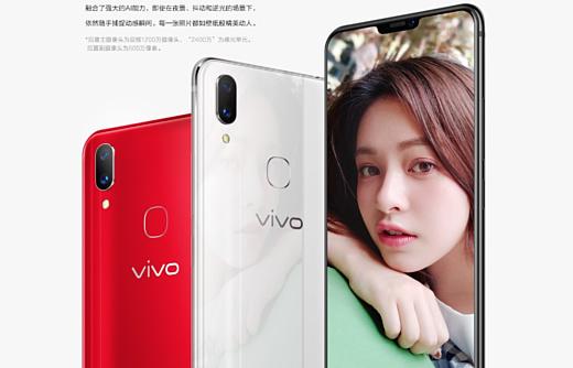 Vivo показала новый смартфон X21i
