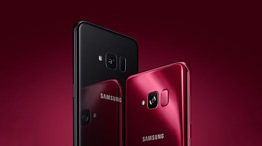 Galaxy S Light Luxury — новый среднебюджетный смартфон Samsung