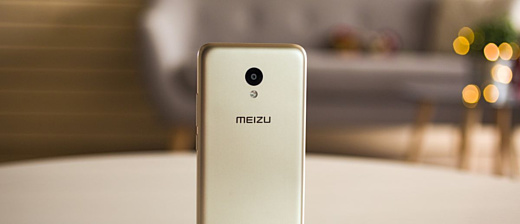 Meizu M6T анонсируют 29 мая