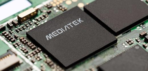 MediaTek анонсировала недорогой 12 нм чипсет Helio P22