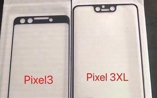 В сеть попало фото протекторов экрана для новых Google Pixel